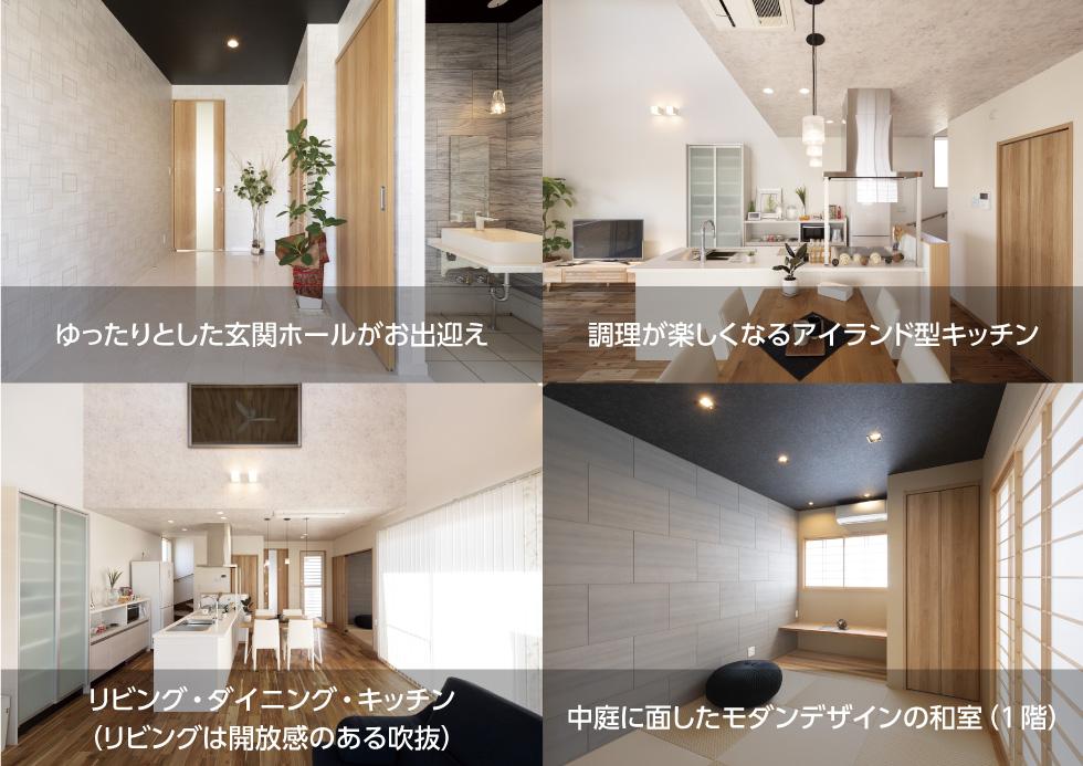 ゆったり玄関、吹抜リビング、アイランド型キッチン、モダン和室